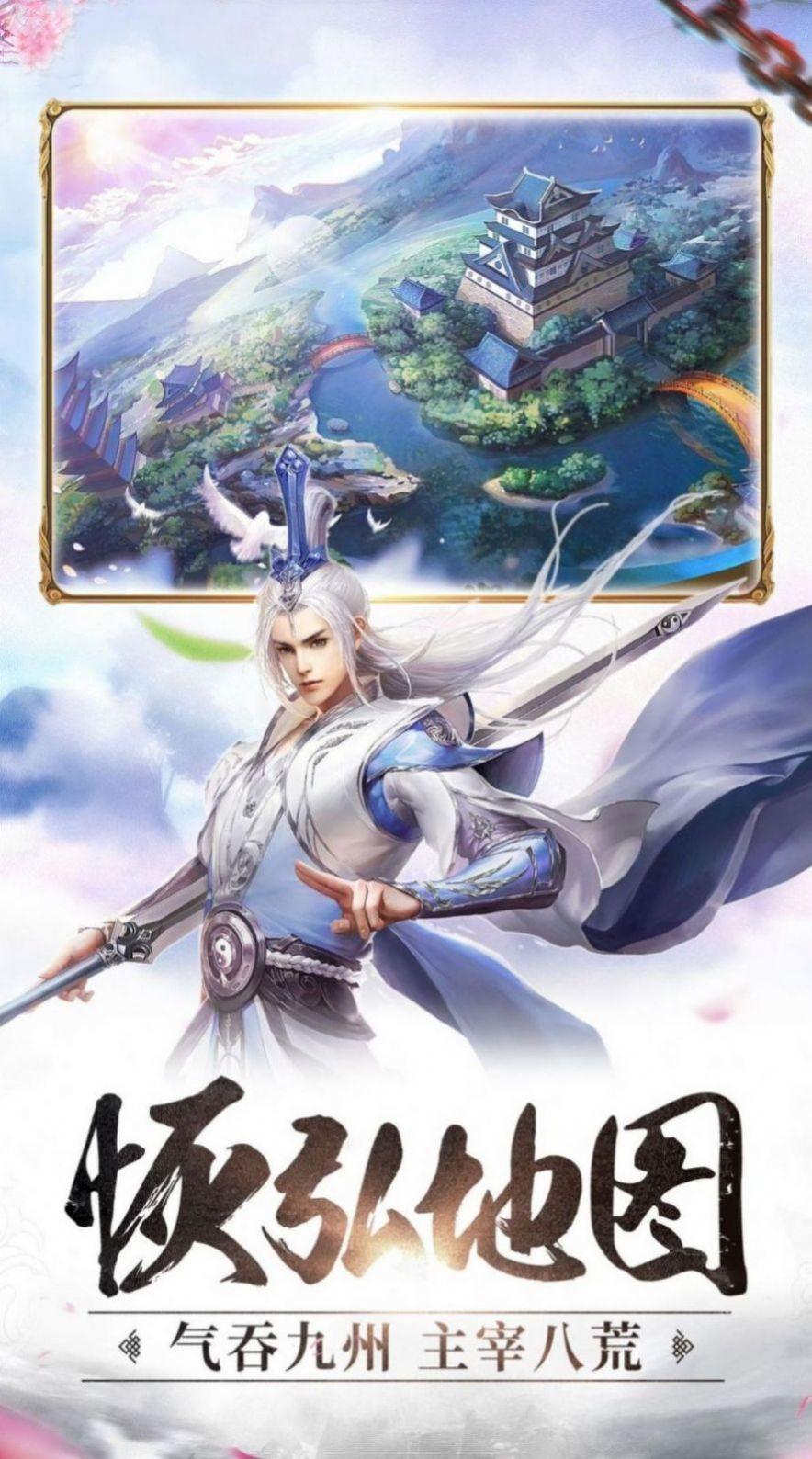 幻想神话志图2