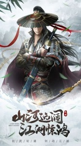 轩辕剑之斗法天地图1
