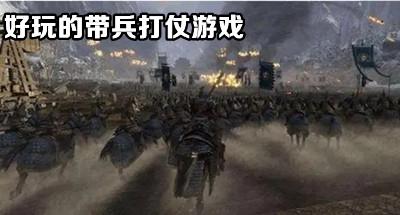 http://www.kuaihou.com/z/hwddbdzyx/