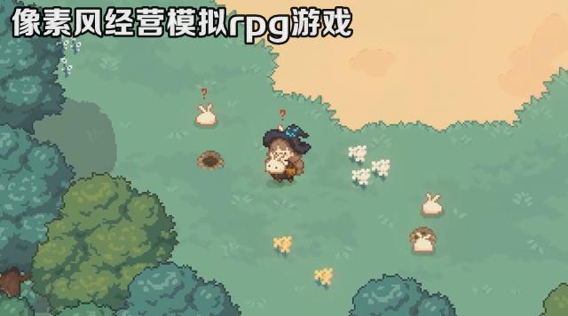 像素风经营模拟rpg游戏