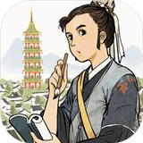江南百景图1.4.0版