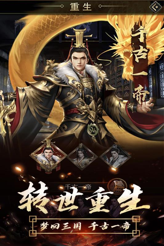 逍遥三国九游版图3
