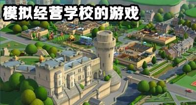http://www.taobangzhu.net/z/mnjyxxdyx/
