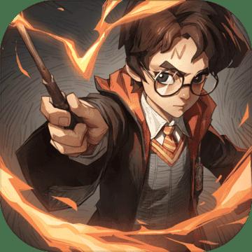 哈利波特魔法觉醒华为版