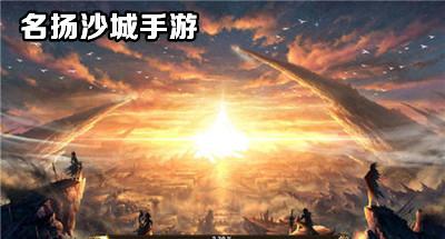http://www.taobangzhu.net/z/myscsy/