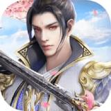 九州仙剑决