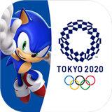 索尼克在2020东京奥运会官方版