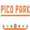 Pico park安卓版