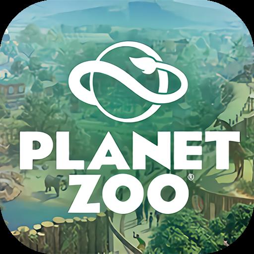 动物园之星下载手机版