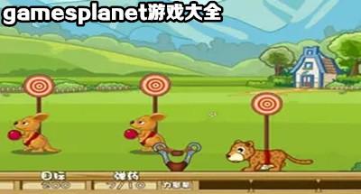 gamesplanet游戏大全