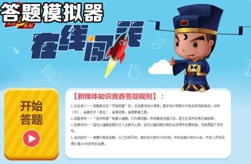 http://www.taobangzhu.net/z/dtmnq/