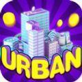 都市建设者