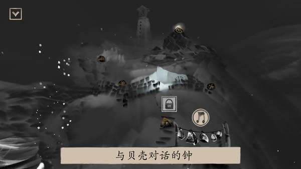 冬蜃楼图4