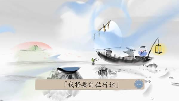 冬蜃楼图1
