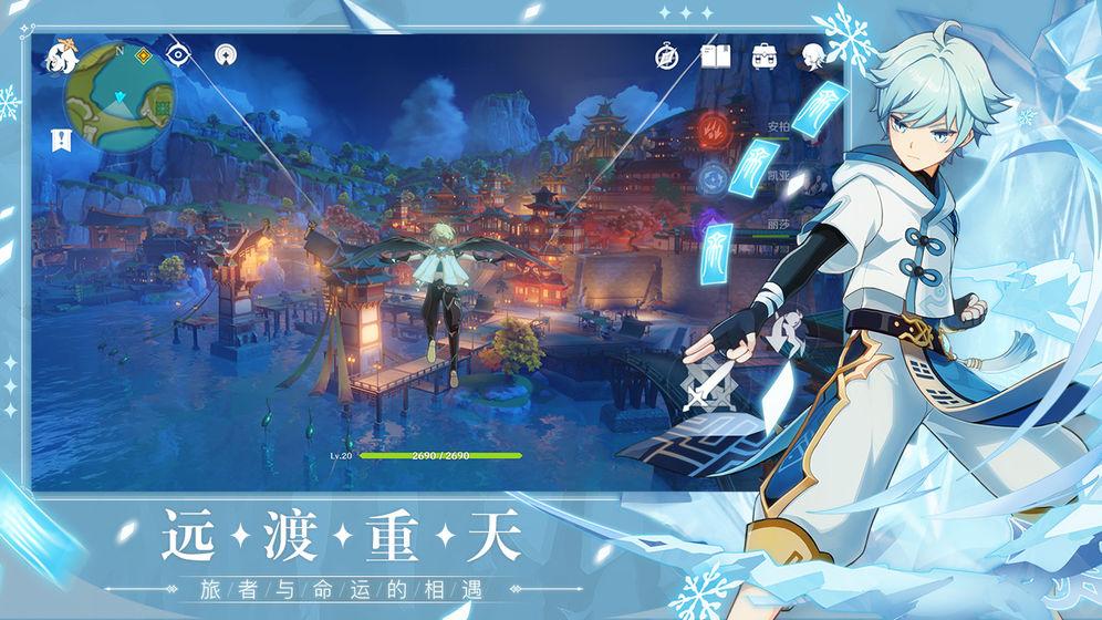 原神b服云游戏图3