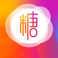 糖心app官网版