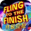 Fling to the Finish手机版