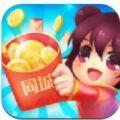 欢橙同城红包群App红包版下载