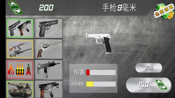 警察模拟器图3