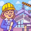 七巧板城镇建造模拟游戏安卓版