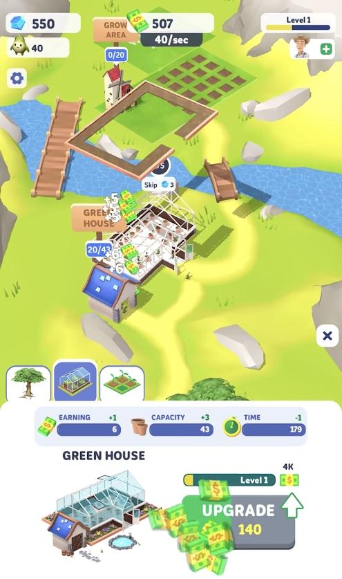 树木公司游戏图3