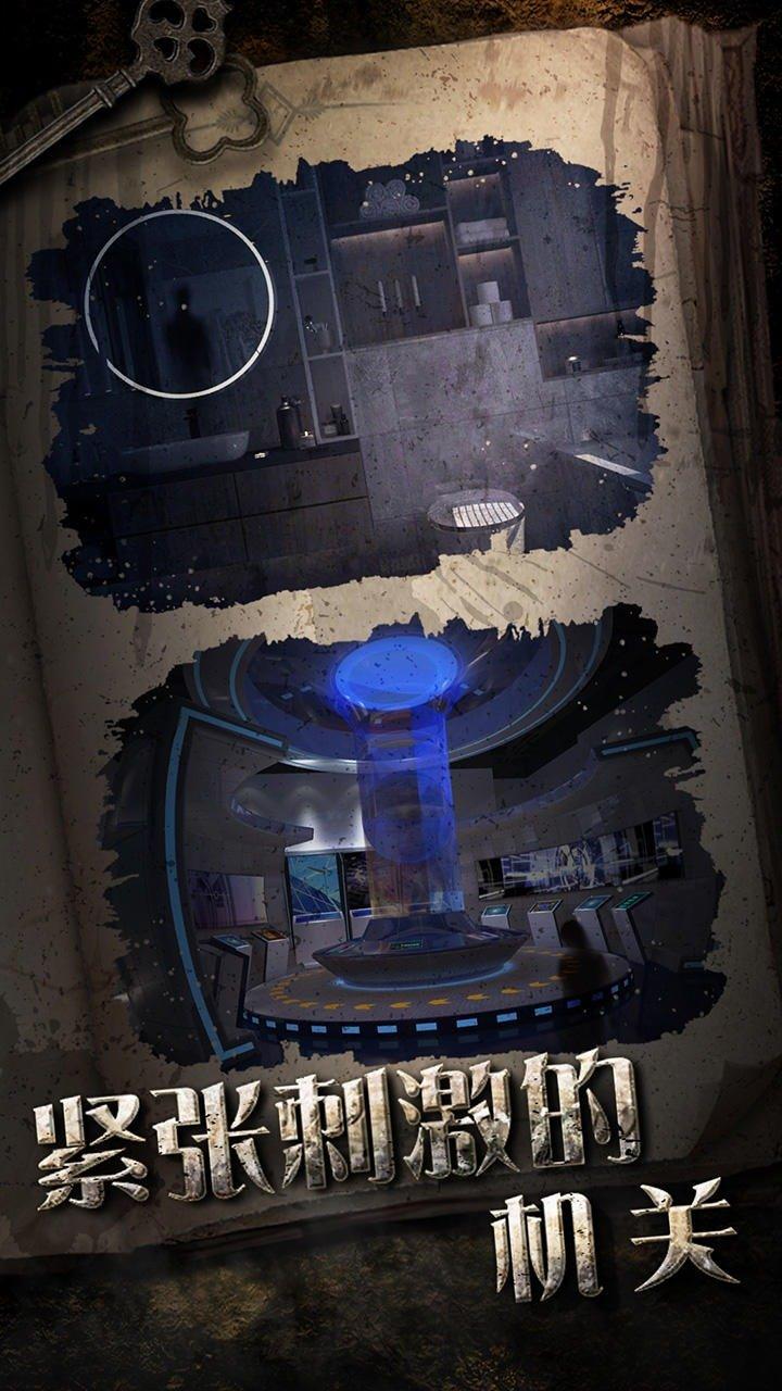 密室逃脱6神探再临图2