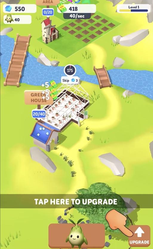 树木公司游戏图2