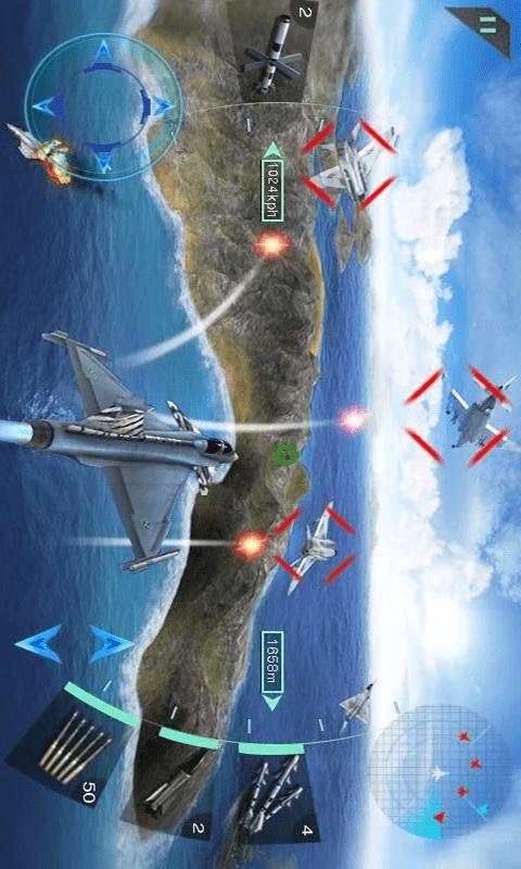 海陆空之战图4