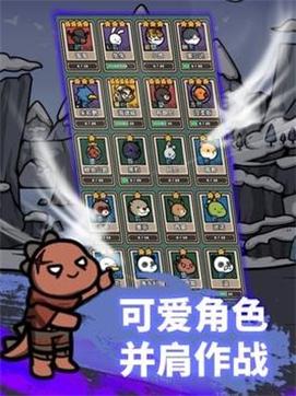 弓箭手养成游戏安卓版图1