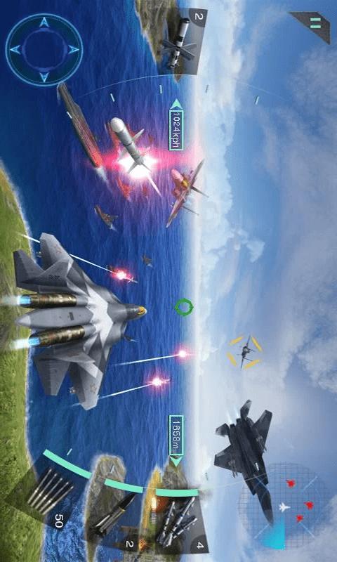海陆空之战图1