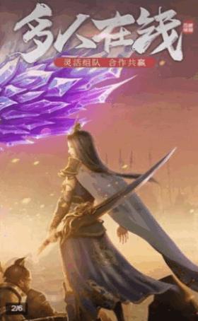 翔龙复古传奇图3