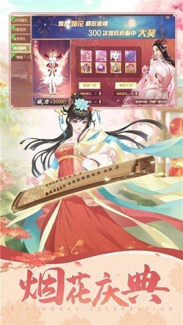 神剑鬼刀图1