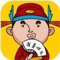 成语神算子红包版