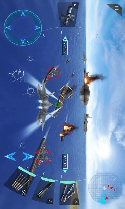 海陆空之战图3