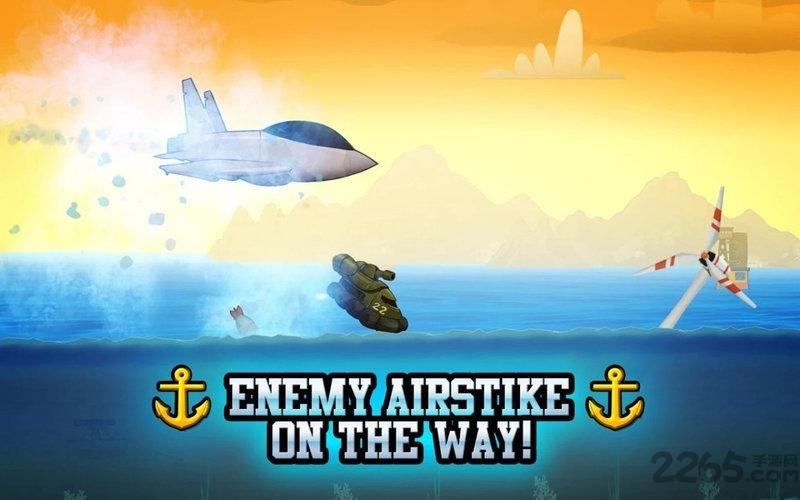 太平洋战争战舰海战手机版图5