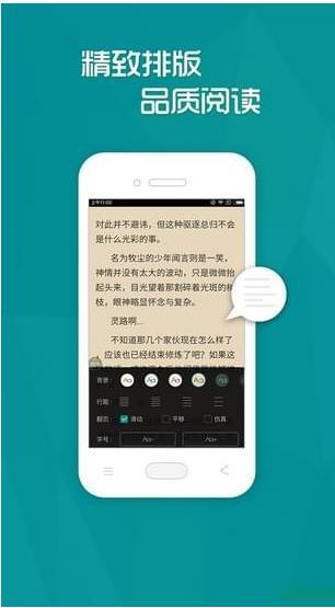 看书神器app图3