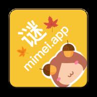 mimei.pro1.2.17