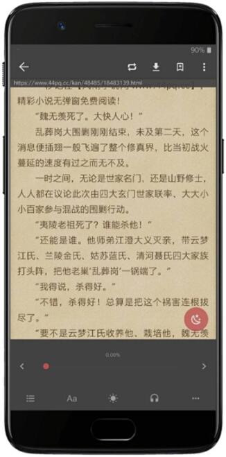 爱看阅读app图2