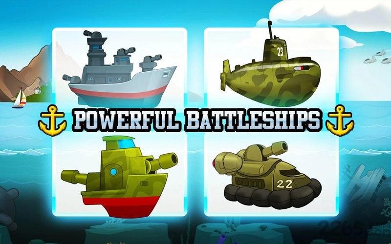 太平洋战争战舰海战手机版图4