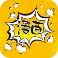 极光漫画app
