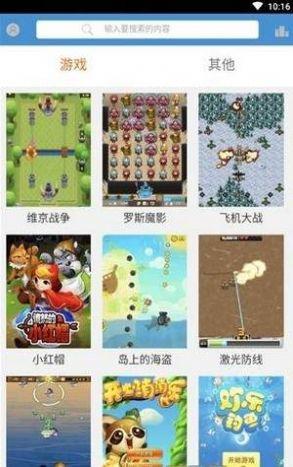 see8安卓版图3
