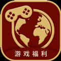 嘉世游戏app官网版