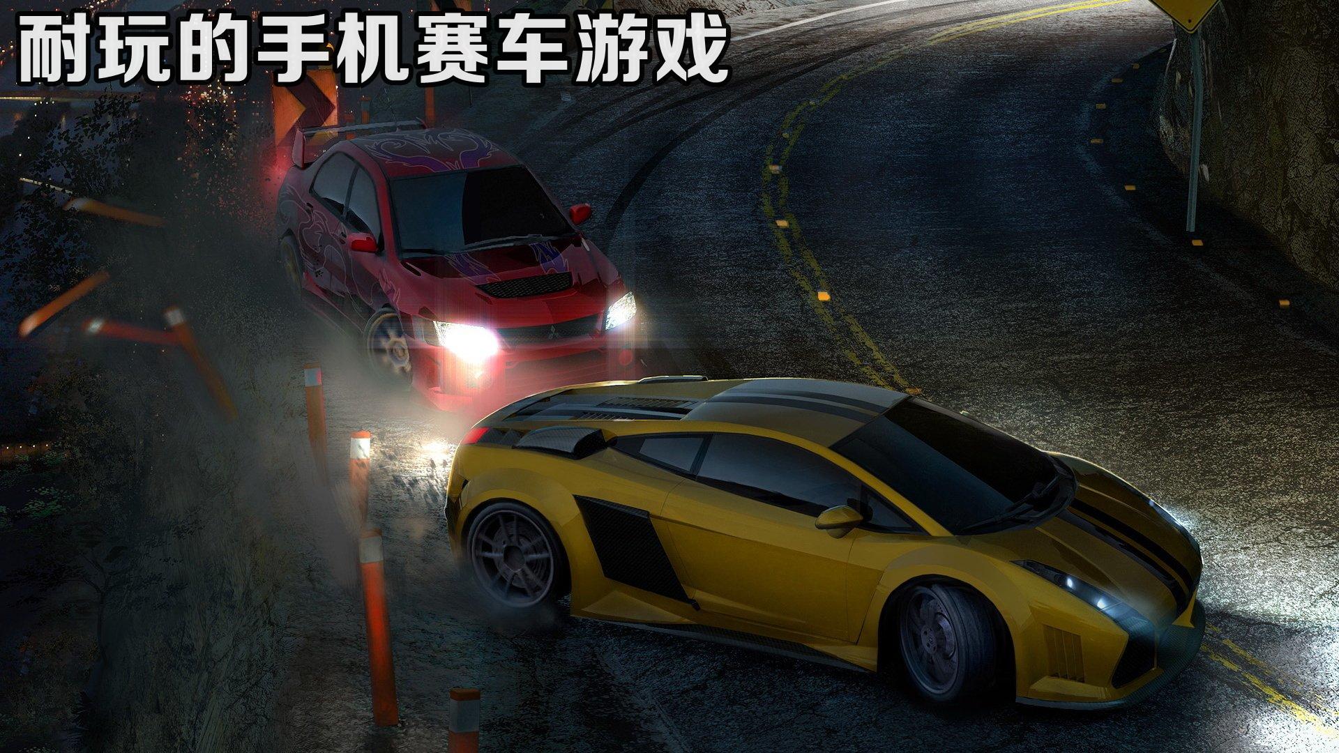 耐玩的赛车游戏合集