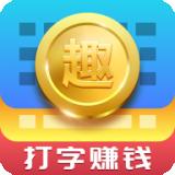阳光打字app