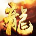 天影三职业官网版