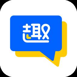 趣打字app