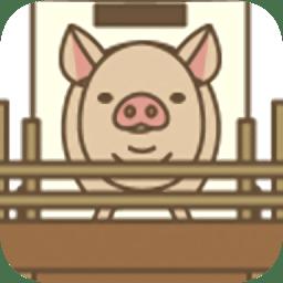趣赚养猪app