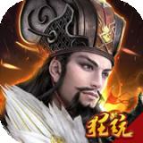 凤舞三国1.3035u最新版