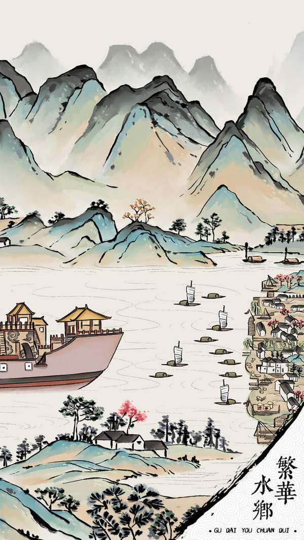 我在古代有船队图2