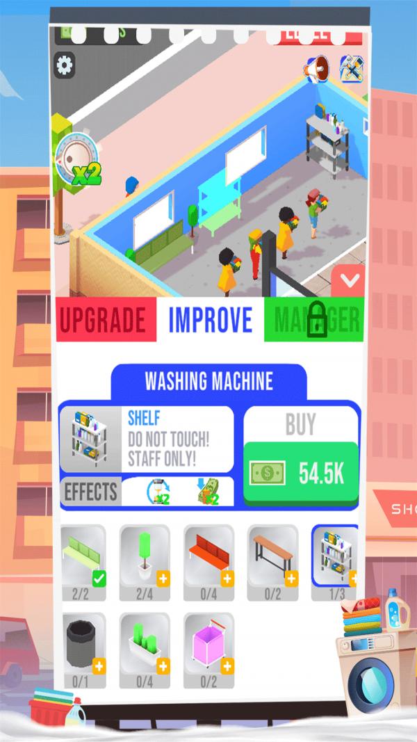 疯狂洗衣店图2